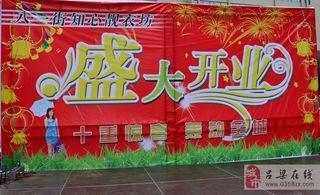 2012吕梁春季汽车博览会在离石旧汽车站隆重开幕高清图片