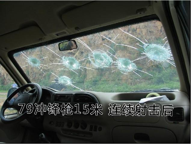 福瑞达安全膜进武安 邯郸汽车 邯郸论坛 邯郸 高清图片