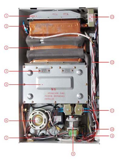 万和燃气热水器 jsq21-10c-1