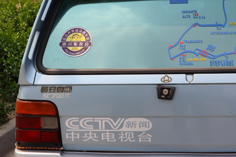 [原创]博兴公园惊现中央电视台cctv新闻采访车