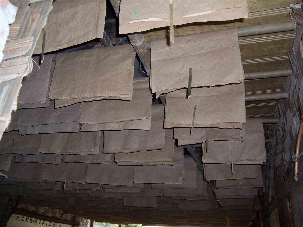 古代造纸的过程图片