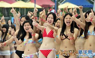 """看美女啦:第五届""""长隆万人比基尼""""活动在广州长隆水上乐高清图片"""