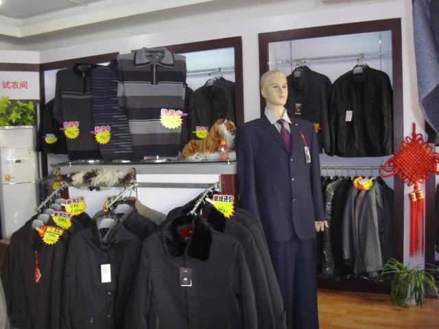迪诺兰顿商务男装专卖店