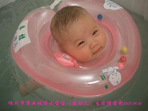 婴儿游泳、洗澡、理发、专业儿童数码摄影、童车童床、童装童鞋、图片