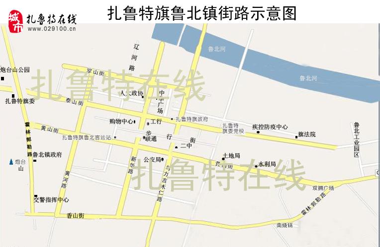 鲁北镇地图
