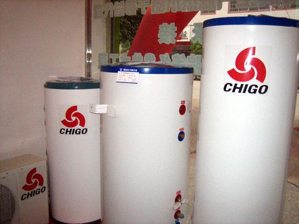 志高空气能热水器于都总代理
