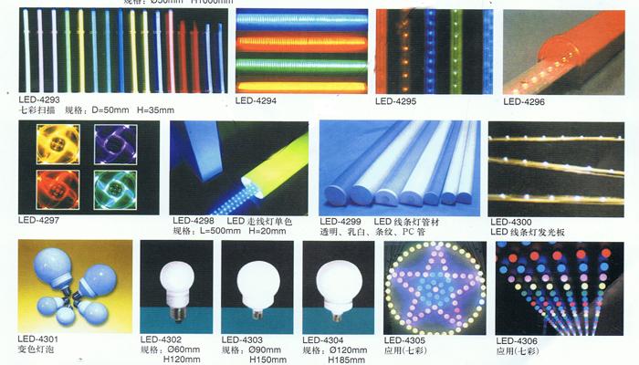 设计 矢量 矢量图 素材 700_400
