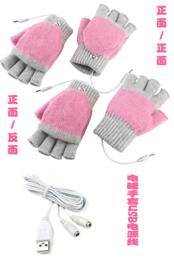 男款手套的各种织法图解