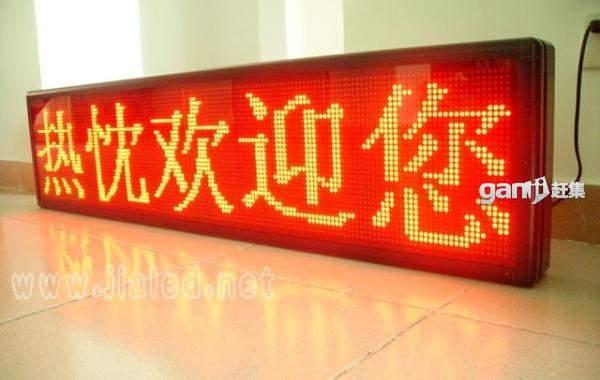 led显示屏边框;; 瑞嘉利德专业制作led显示屏