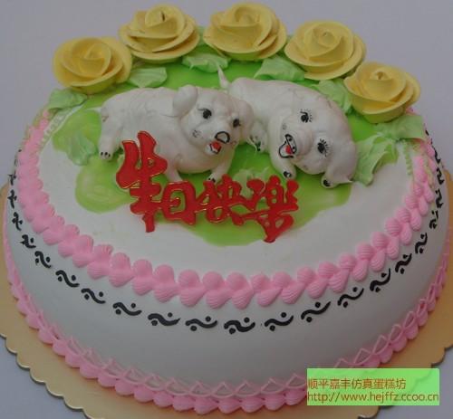 卡通蛋糕018_网上逛街