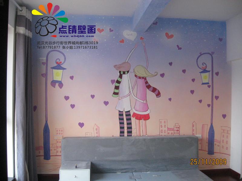 武汉点睛 手绘 手绘墙