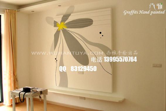 武汉手绘墙 让生活更佳精彩