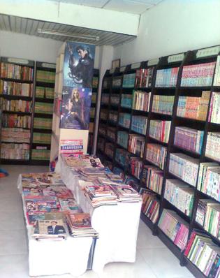图书及书架