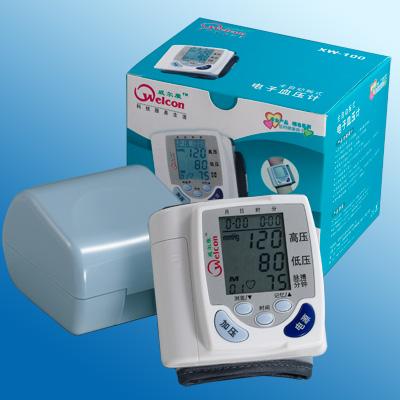 威尔康电子血压计-100