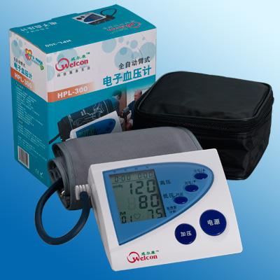 威尔康电子血压计-300