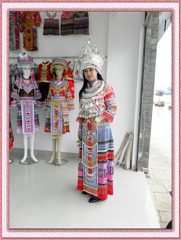 云南苗族歌曲dj_文山苗族服装_文山苗族服装设计