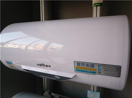 华帝电热水器 ddf55-cd