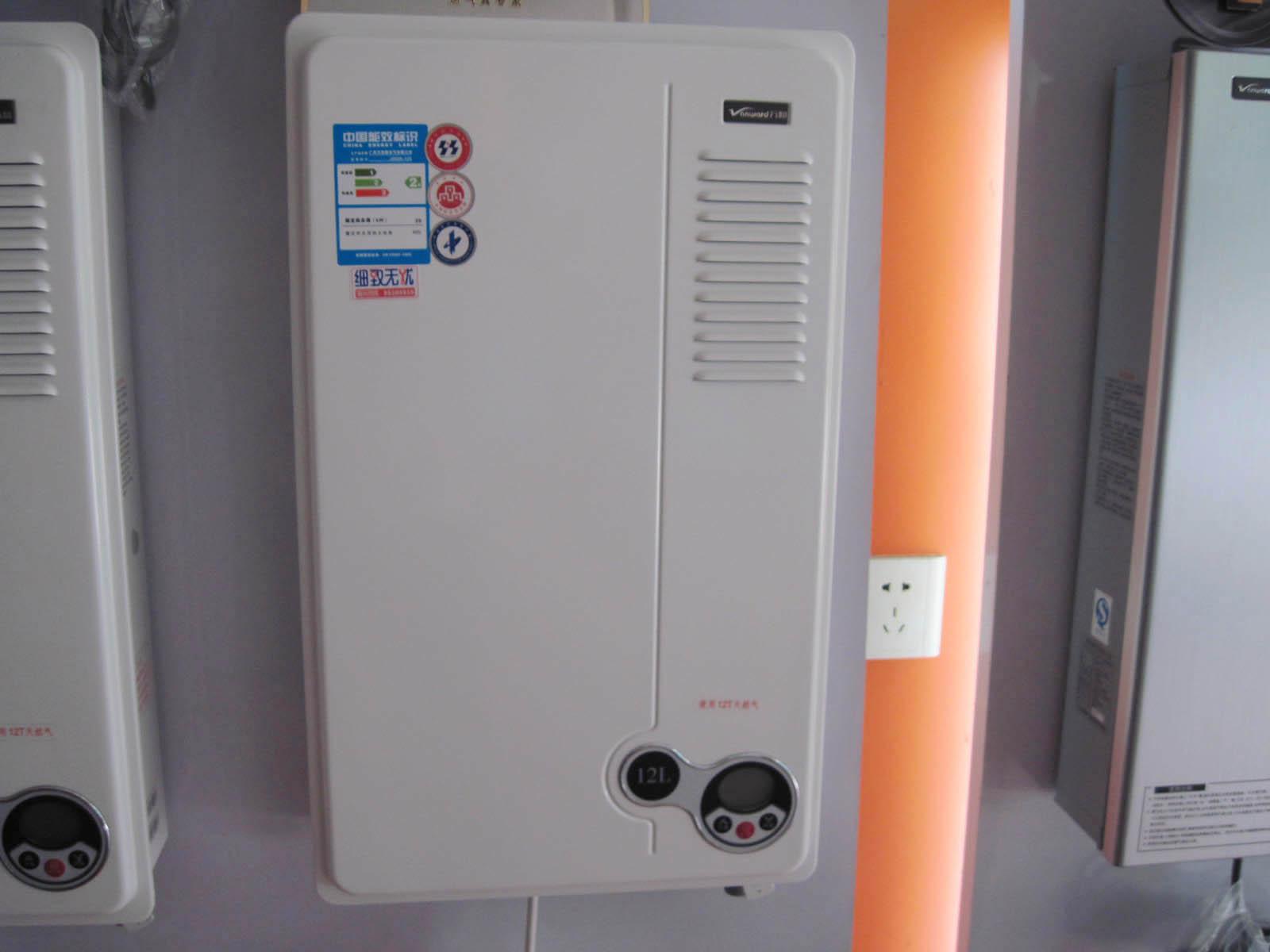万和智能恒温燃气热水器 jsq21-12c图片