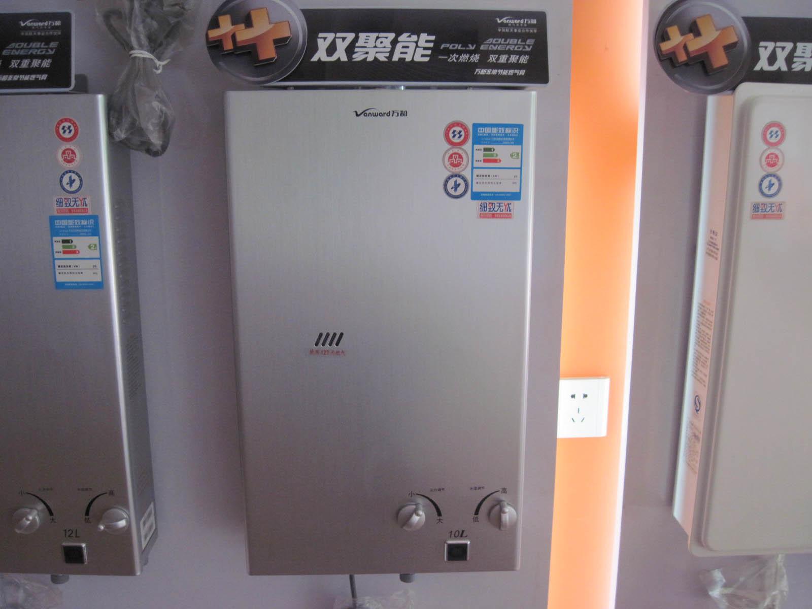 万和 JSQ21-10A-9 技术参数 额定热负荷: 21.000 热水产率: 10 适用水压: 0.02~1.0 万和 JSQ21-10A-9 基本参数 点火方式: 水控全自动 外形设计: 100mm超薄机身 外形尺寸: 557328101 其它性能: 独创的春夏秋冬四季型分段燃烧技术强制换热+强化燃烧技术超低水压启动新型仿不锈钢拉丝面板多重安全保护 &nbsp 家品下乡商品:持农村户口享受国家补贴155.