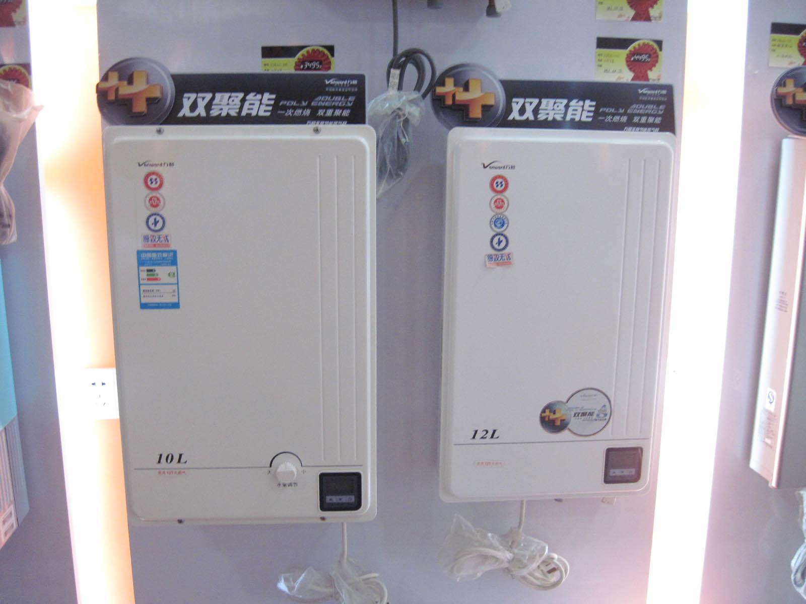 万和恒温强排式燃气热水器
