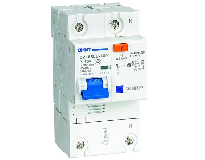 dz158le-100剩余电流动作断路器