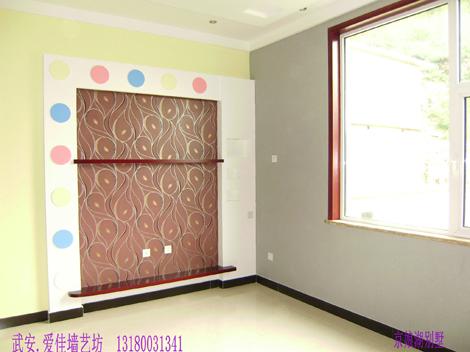 新中式艺术涂料背景墙效果图