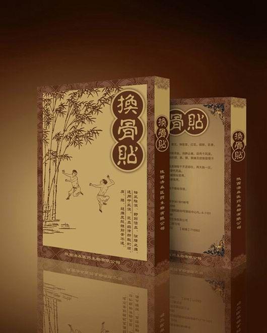 专业平面设计包装盒海报单张酒水牌画册图书排版设计