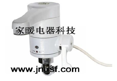 家暖快速热水龙头,淋浴器-电热水龙头D1