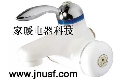 家暖快速热水龙头,淋浴器-电热水龙头B2