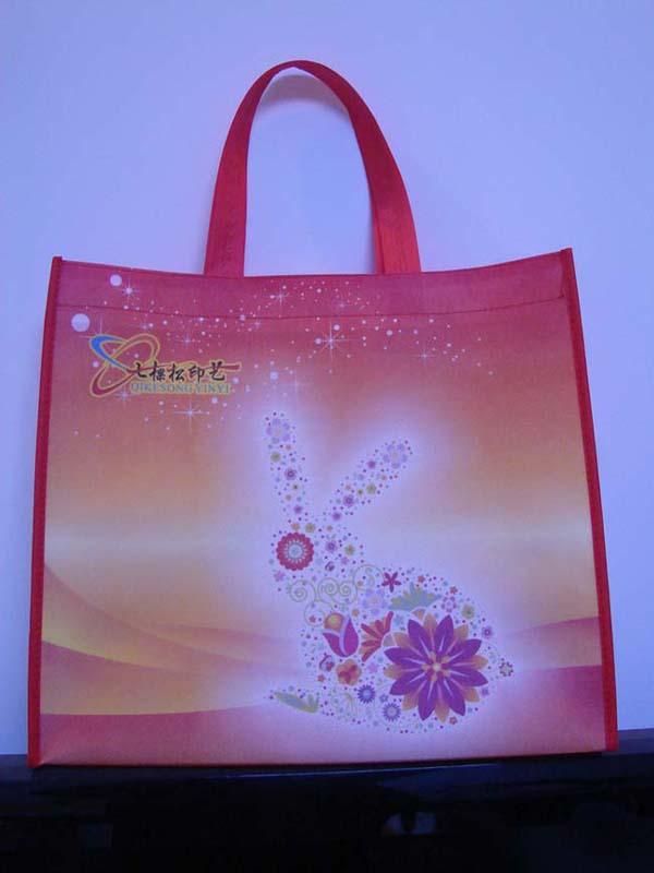 2011成都彩色无纺布环保袋免费设计体验