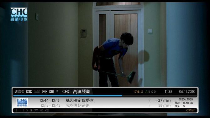 东兴卫星电视安装设计服务平台