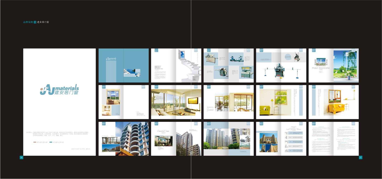 海南今岛文化传媒有限公司专业形象,广告,室内,包装图片