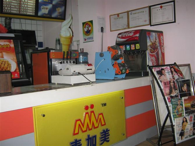 麦加美汉堡设备(带技术)转让