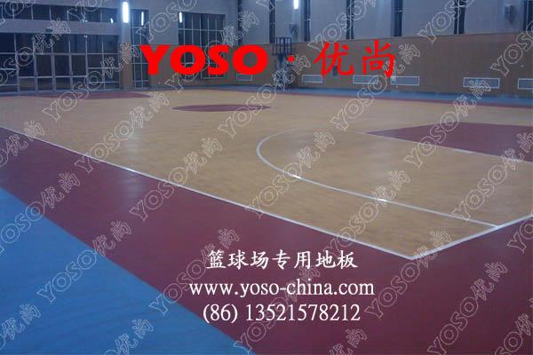 篮球场专用地板,PVC篮球场地板,篮球场地板胶