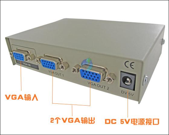 vga分屏器/vga分频器/vga分配器