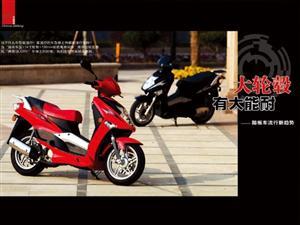 春风水冷摩托 领跑高清图片