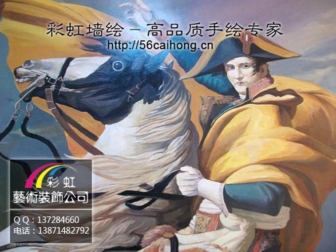 专业手绘墙培训-武汉彩虹手绘(包教会)