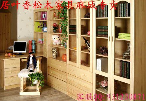 居叶香松木家具儿童家具5.1促销