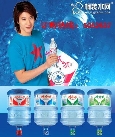 福州桶装水送水订水服务热线电话农夫山泉三江