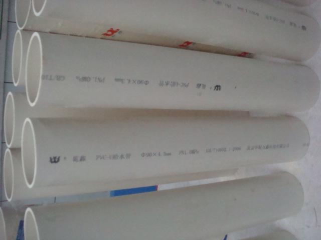 联塑pvc排水管价格 pvc排水管价格表