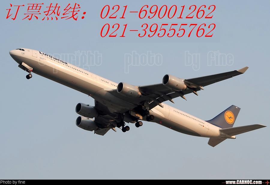 上海春秋旅行社(简称春秋国旅)成立于1981年