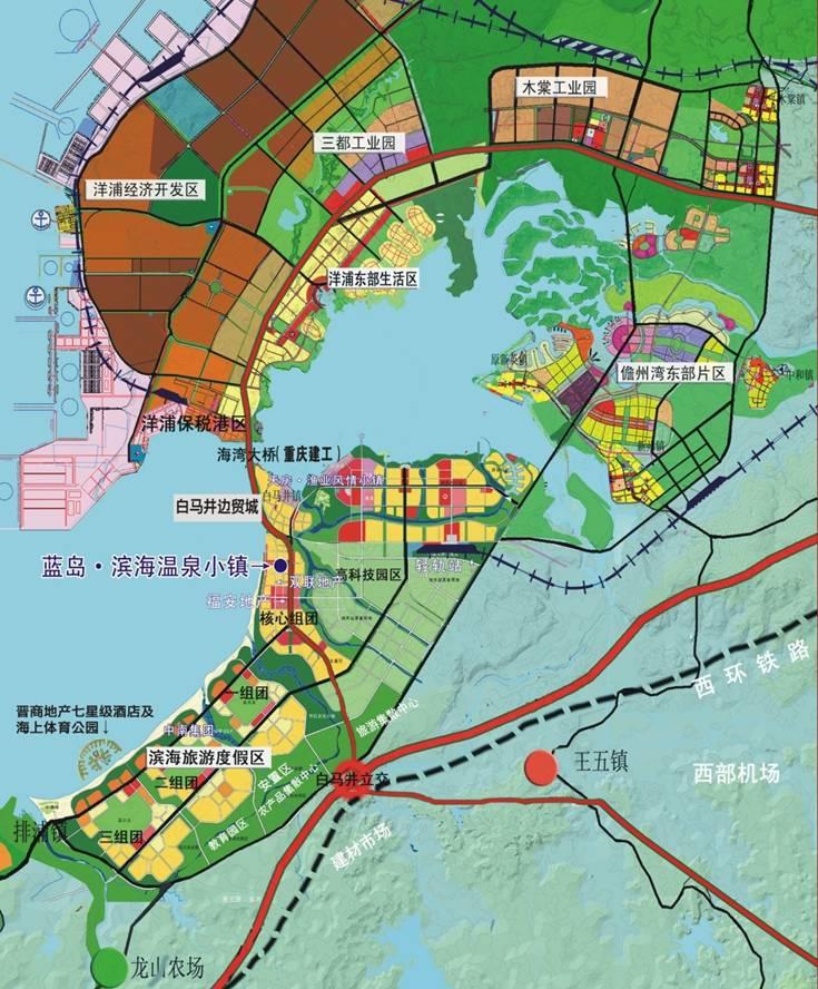 儋州市中和镇规划图-出售儋州 白马井 滨海新区宅基地