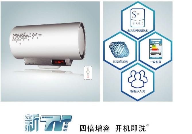 海尔热水器es60h-t1