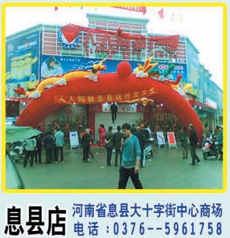 潢川县天气预报_潢川县人口2012人口