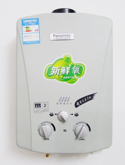 全新乐声热水器,上门安装维护