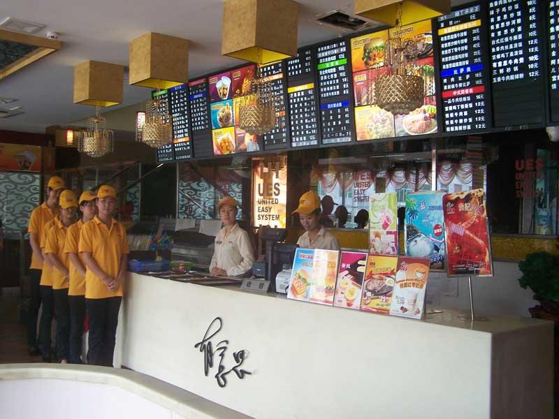 复合式休闲餐厅 图片合集图片