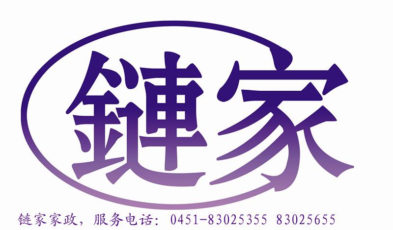 logo logo 标志 设计 图标 800_469