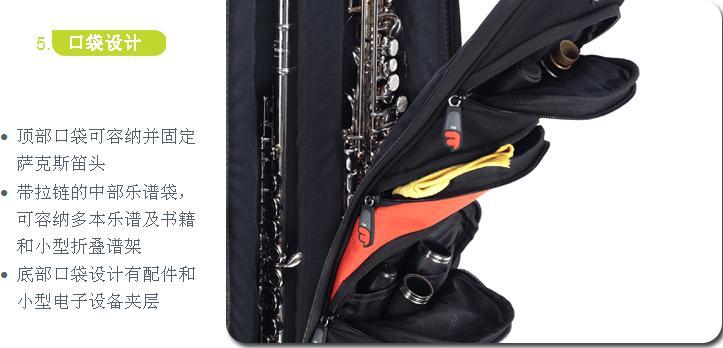 长笛黑管二重奏谱子