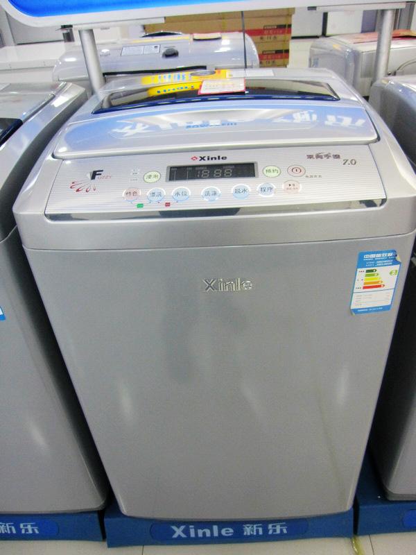 新乐洗衣机xqb70-606102e