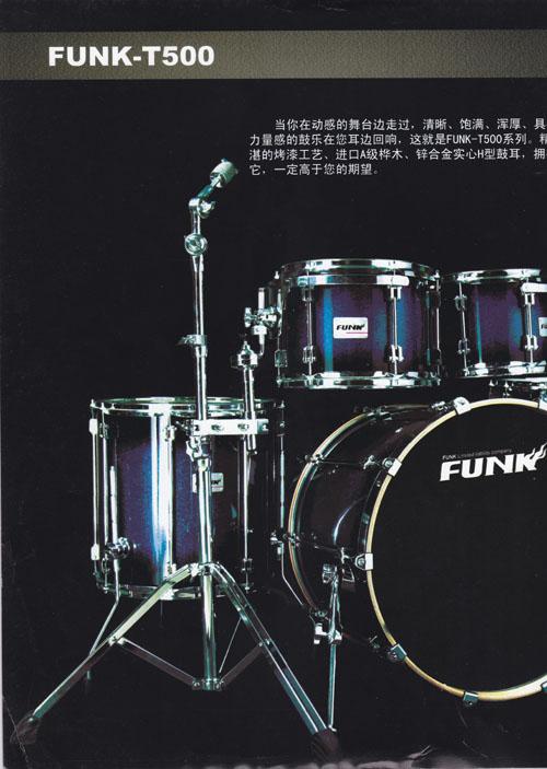 funk架子鼓谱